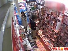 A security camera in a local shop caught Haruka having sex with a sales guy